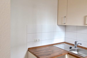 Unauffällig integriert: der Ablufteinlass in der Küche