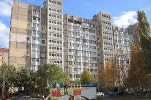 Fassade von Modelvorhaben in Odessa (November 2016).<br />