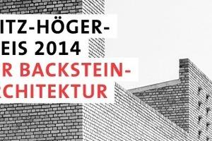 Das Logo des Fritz-Höger-Preises 2014 für BacksteinArchitektur